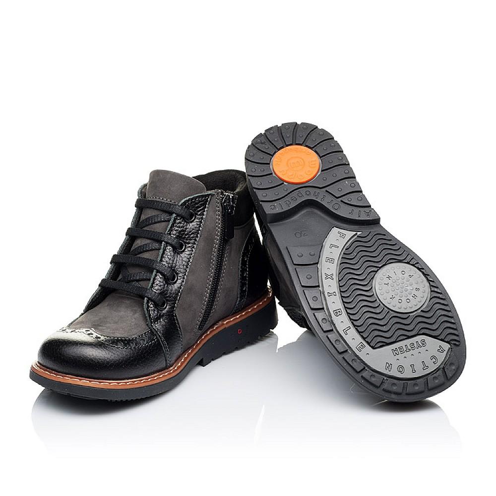 Детские демисезонные ботинки Woopy Orthopedic серые, черные для мальчиков натуральная кожа и нубук размер 26-36 (3302) Фото 2