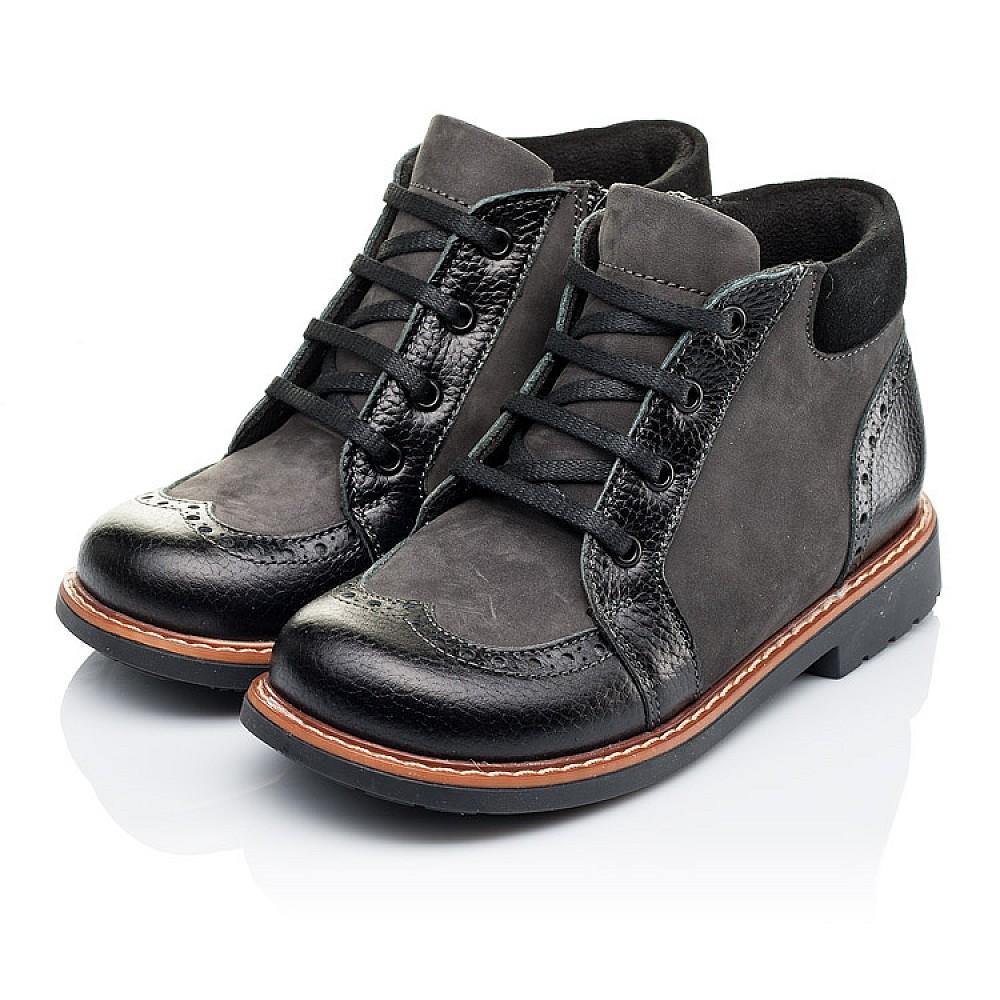 Детские демисезонные ботинки Woopy Orthopedic серые, черные для мальчиков натуральная кожа и нубук размер 26-36 (3302) Фото 3