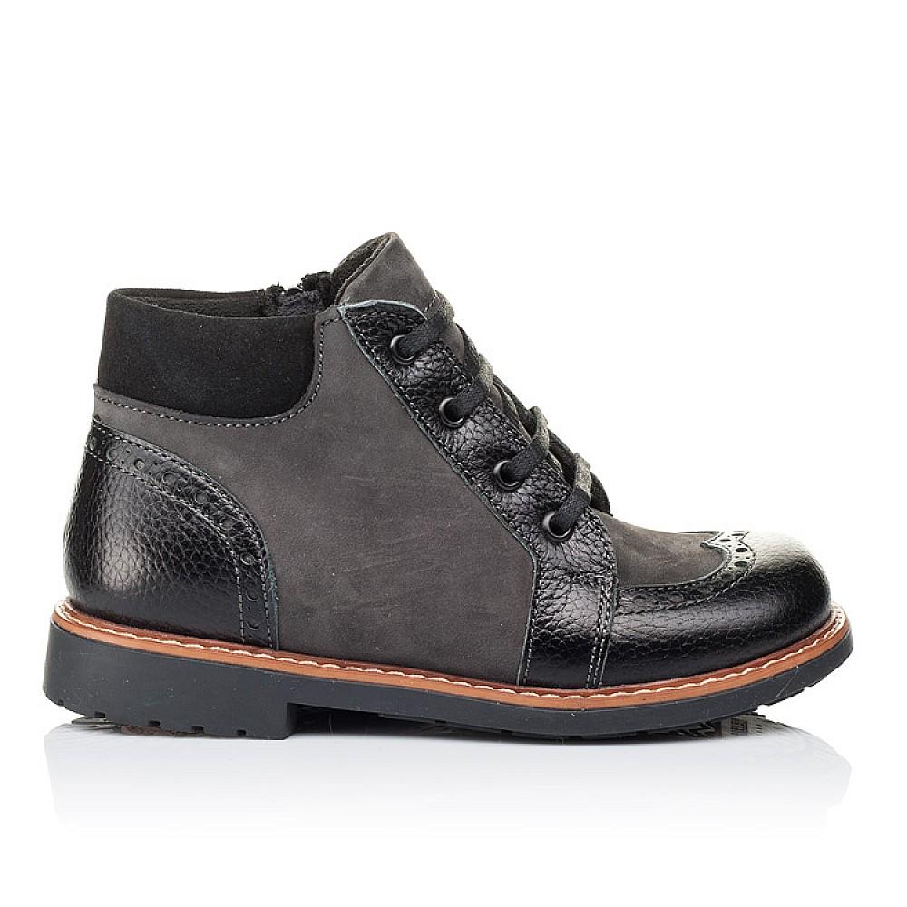Детские демисезонные ботинки Woopy Orthopedic серые, черные для мальчиков натуральная кожа и нубук размер 26-36 (3302) Фото 4