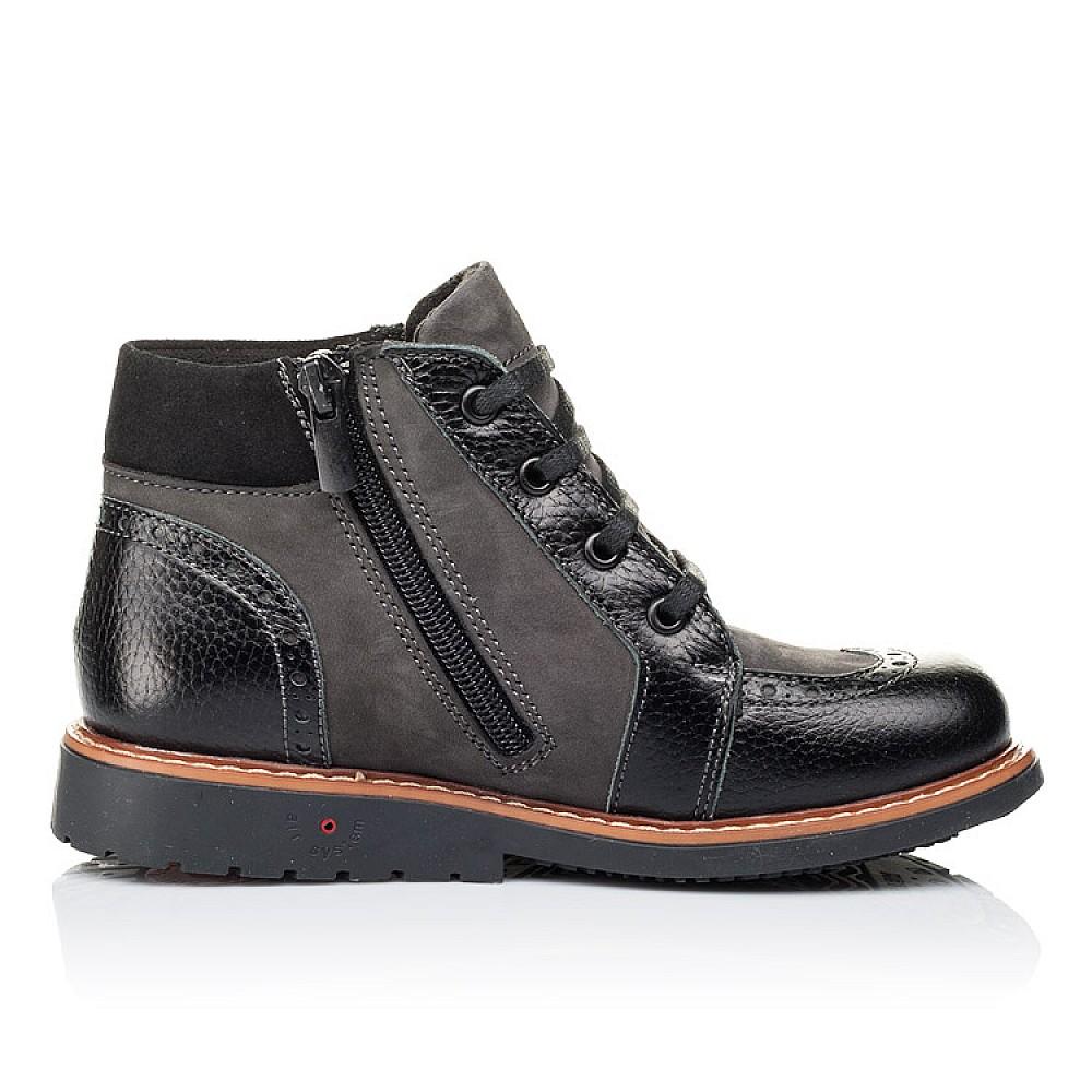 Детские демисезонные ботинки Woopy Orthopedic серые, черные для мальчиков натуральная кожа и нубук размер 26-36 (3302) Фото 5