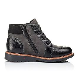 Ботинки Демисезонные ботинки  3302