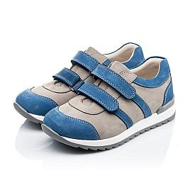 Детские кроссовки Woopy Orthopedic серые, синие для мальчиков натуральный нубук размер 39-39 (3304) Фото 3