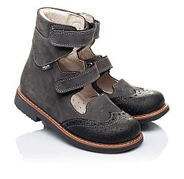 Детские ортопедические туфли (с высоким берцем) Woopy Orthopedic серые для мальчиков натуральная кожа размер - (3307) Фото 1
