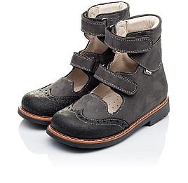 Детские ортопедические туфли (с высоким берцем) Woopy Orthopedic серые для мальчиков натуральная кожа размер - (3307) Фото 3