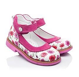 Детские туфли ортопедические Woopy Orthopedic розовые для девочек натуральная кожа размер 20-23 (3311) Фото 1
