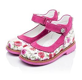 Детские туфли ортопедические Woopy Orthopedic розовые для девочек натуральная кожа размер 20-23 (3311) Фото 3