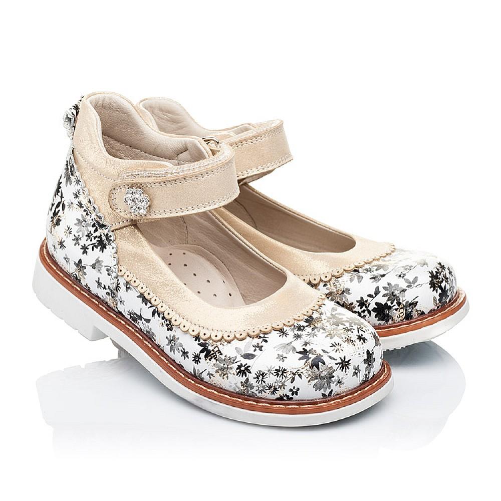 Детские туфли ортопедические Woopy Orthopedic белые, золотые для девочек натуральная кожа размер 20-30 (3315) Фото 1