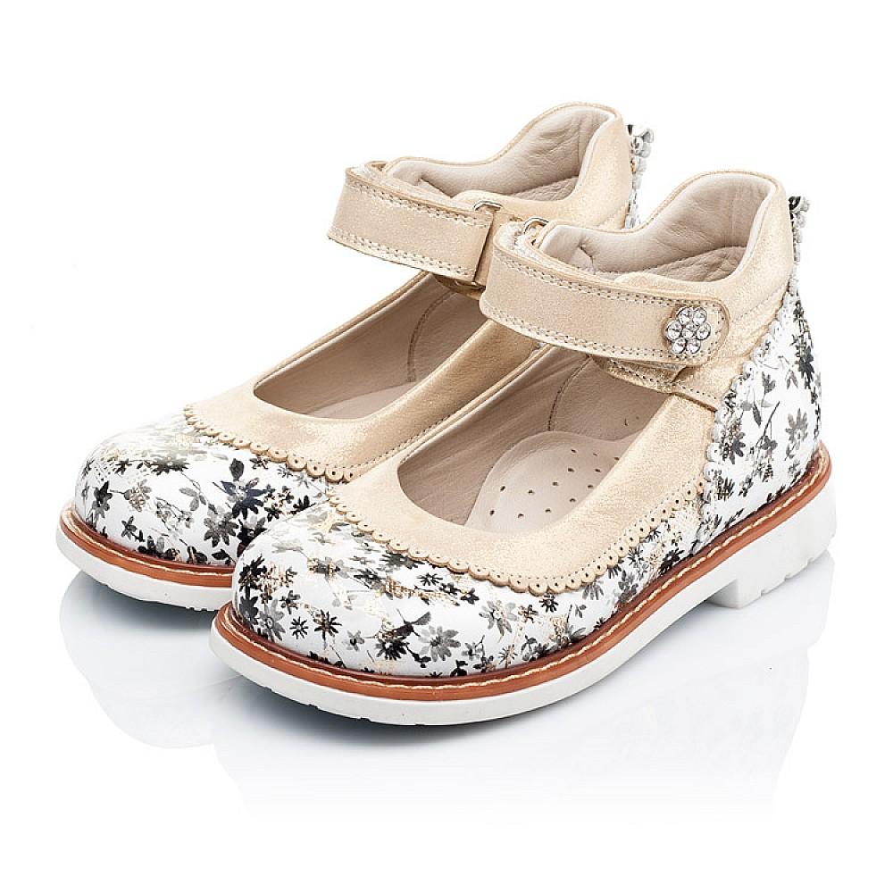 Детские туфли ортопедические Woopy Orthopedic белые, золотые для девочек натуральная кожа размер 20-30 (3315) Фото 3
