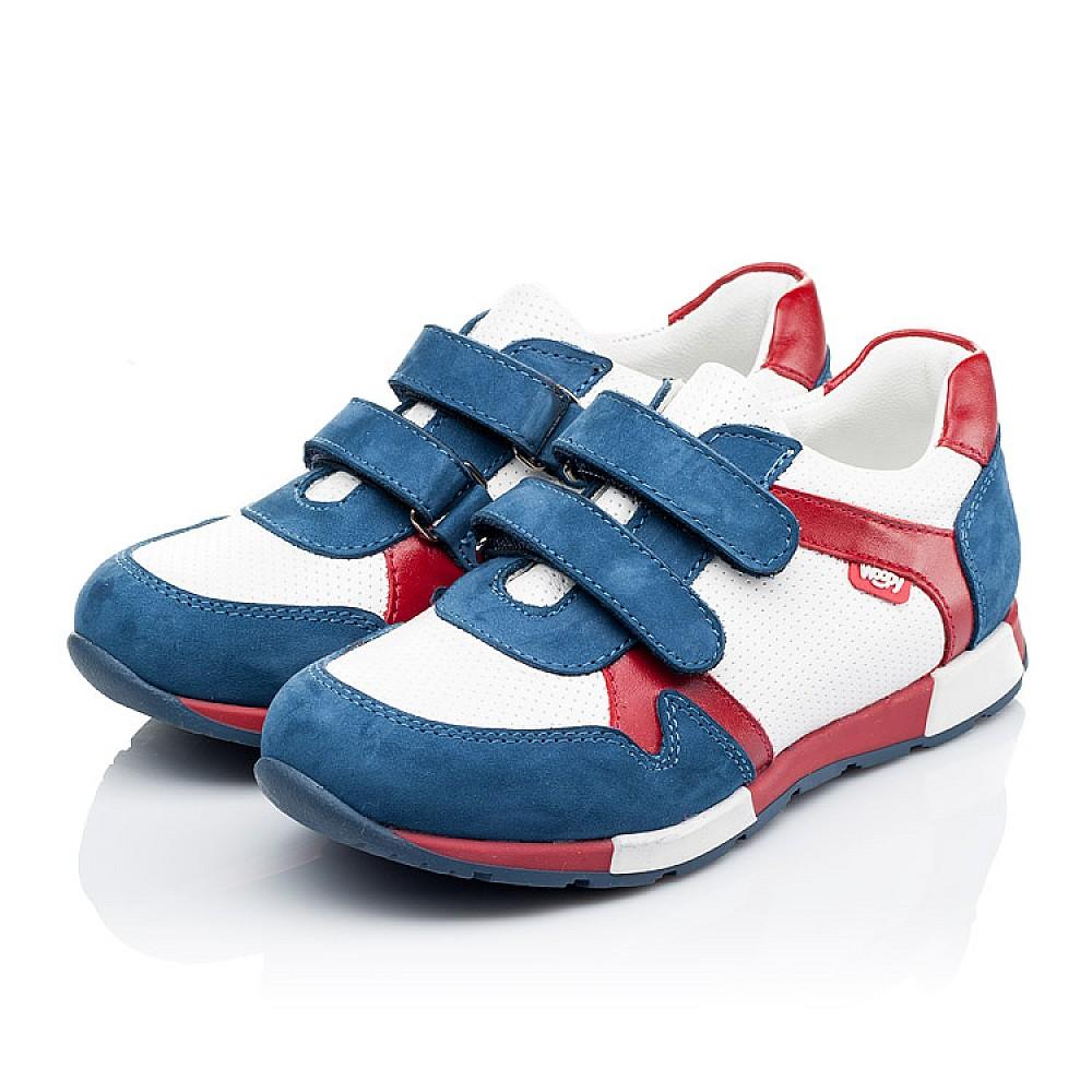 Детские кроссовки Woopy Orthopedic синие, белые, красные для мальчиков натуральная кожа и нубук размер 18-30 (3317) Фото 3
