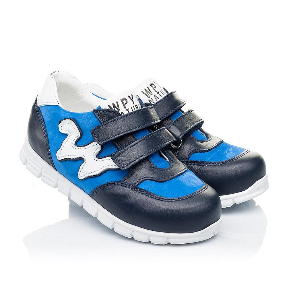 Детские кроссовки Woopy Orthopedic синие для мальчиков натуральный нубук размер 18-25 (3318) Фото 1