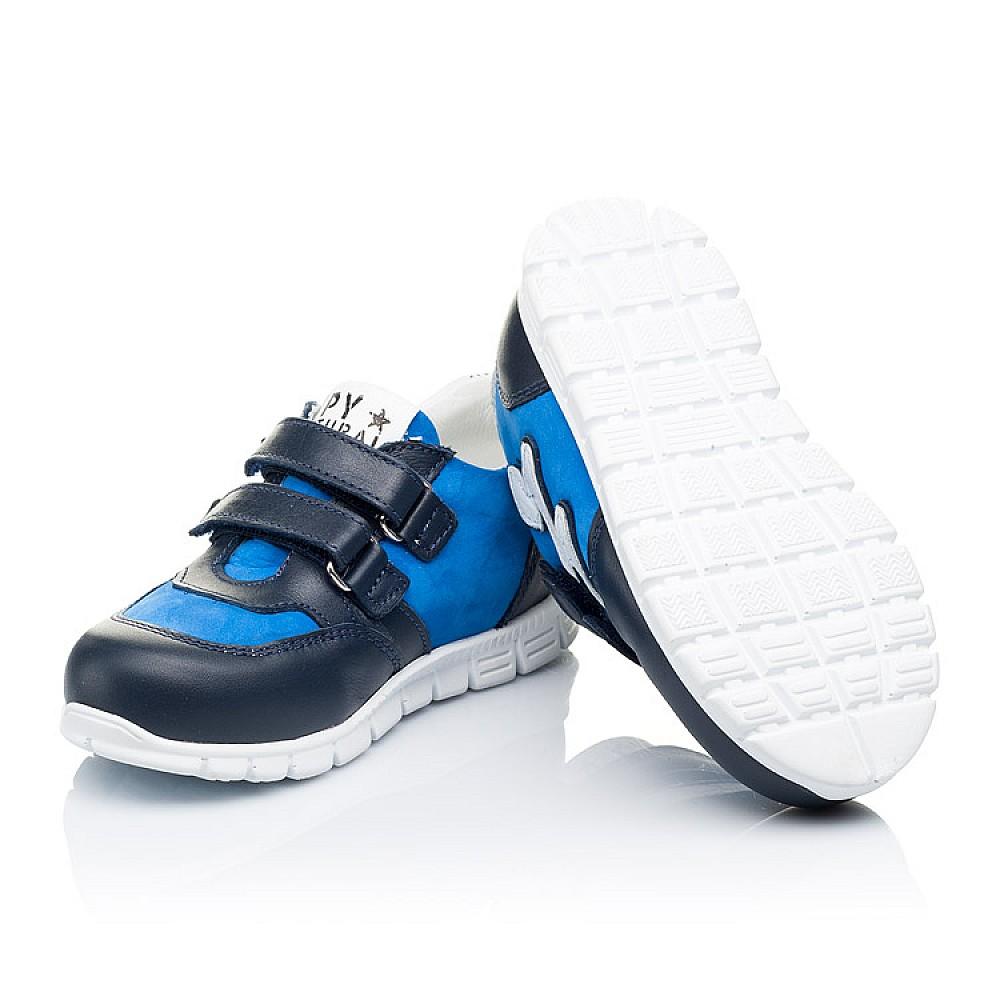 Детские кроссовки Woopy Orthopedic синие для мальчиков натуральный нубук размер 18-25 (3318) Фото 2