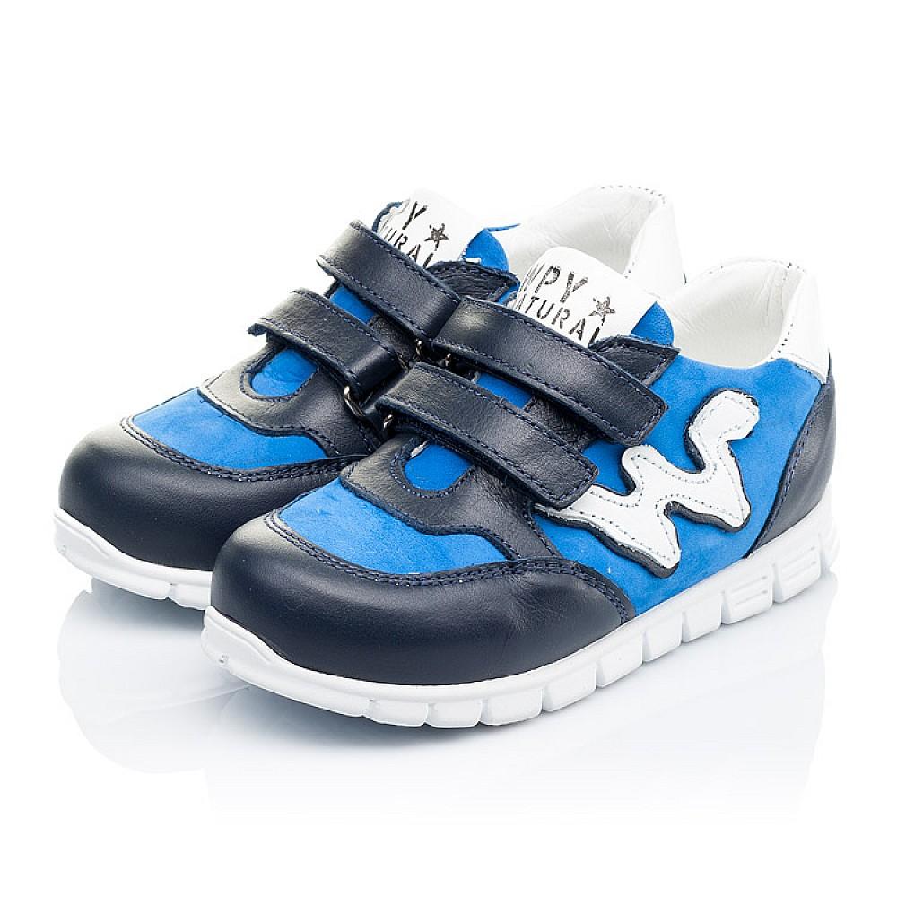 Детские кроссовки Woopy Orthopedic синие для мальчиков натуральный нубук размер 18-25 (3318) Фото 3
