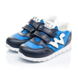 Детские кроссовки Woopy Orthopedic синие для мальчиков натуральный нубук размер 18-20 (3318) Фото 3