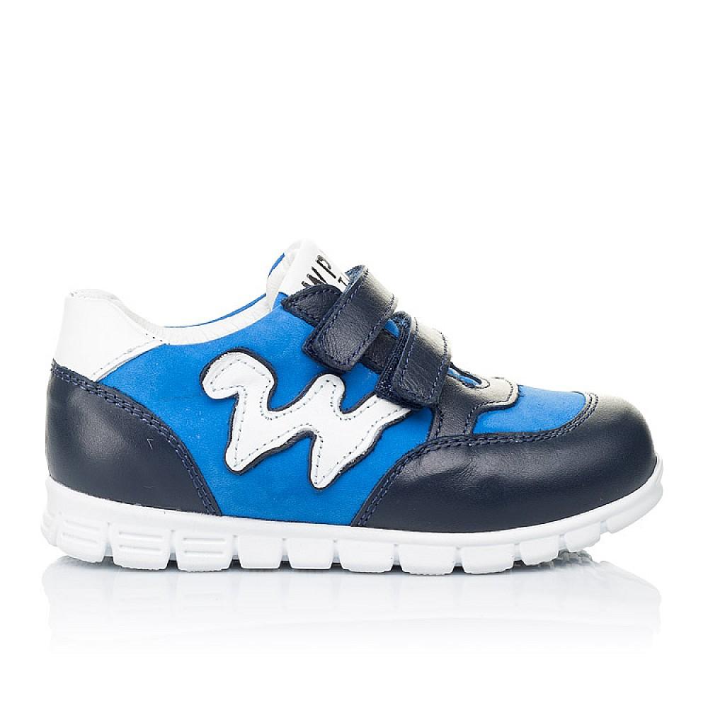 Детские кроссовки Woopy Orthopedic синие для мальчиков натуральный нубук размер 18-25 (3318) Фото 4