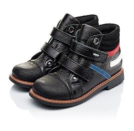 Ботинки Демисезонные ботинки 3321