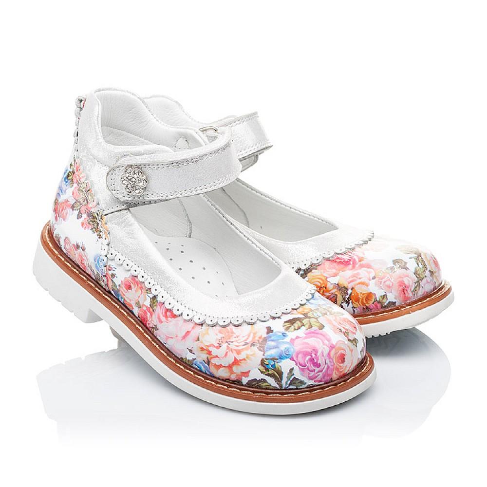 Детские туфли ортопедические Woopy Orthopedic разноцветные для девочек натуральная кожа размер 26-33 (3323) Фото 1