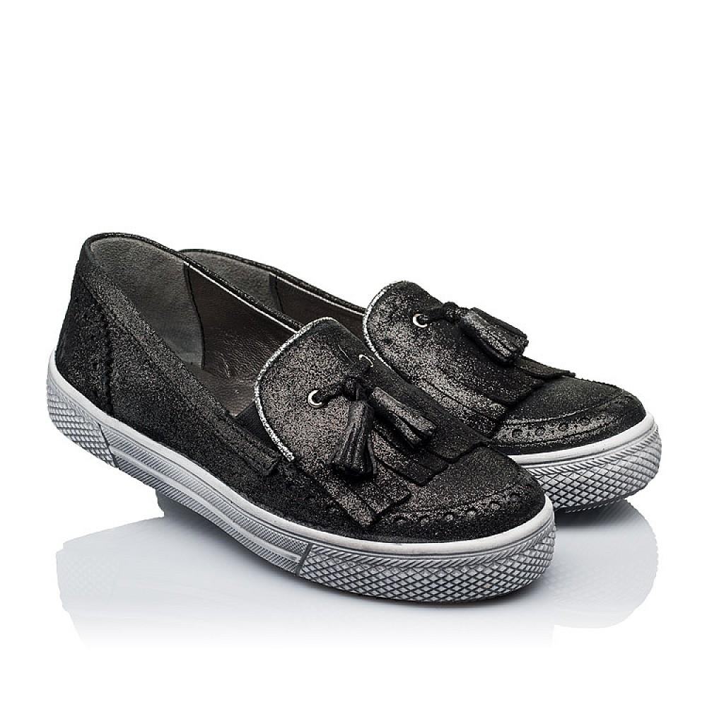 Детские Слипоны Woopy Orthopedic черные (3326) – купить в интернет ... 84e62523364