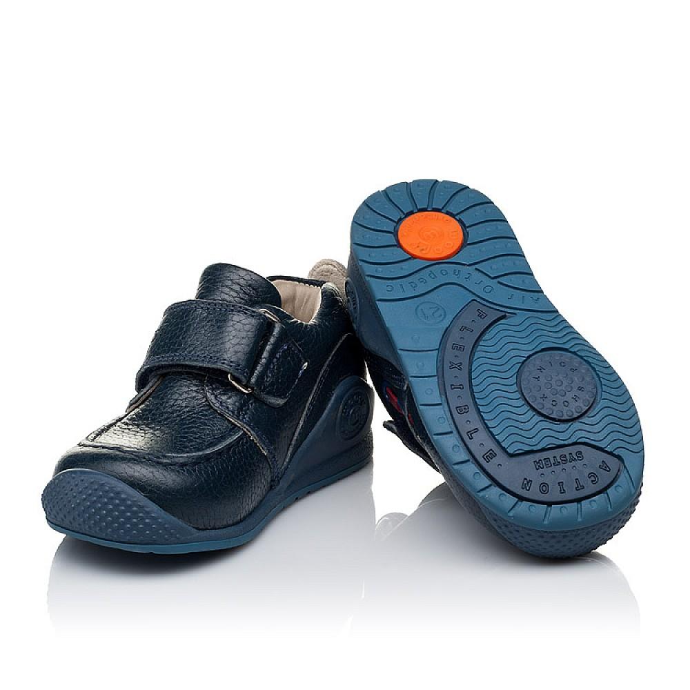 Детские мокасины Woopy Orthopedic темно-синие для мальчиков натуральная кожа размер 18-21 (3332) Фото 2