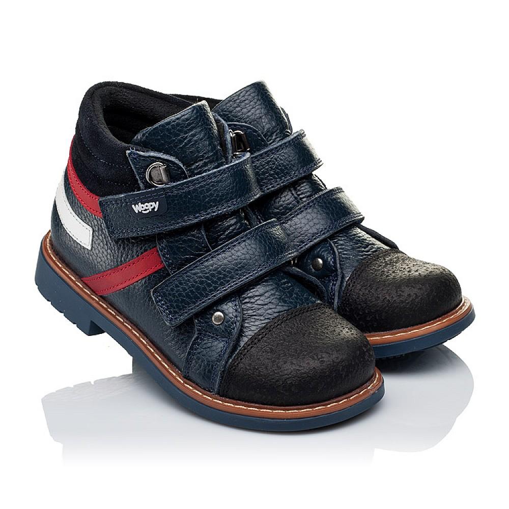 Детские демисезонные ботинки Woopy Orthopedic темно-синие для мальчиков натуральная кожа размер 18-30 (3339) Фото 1