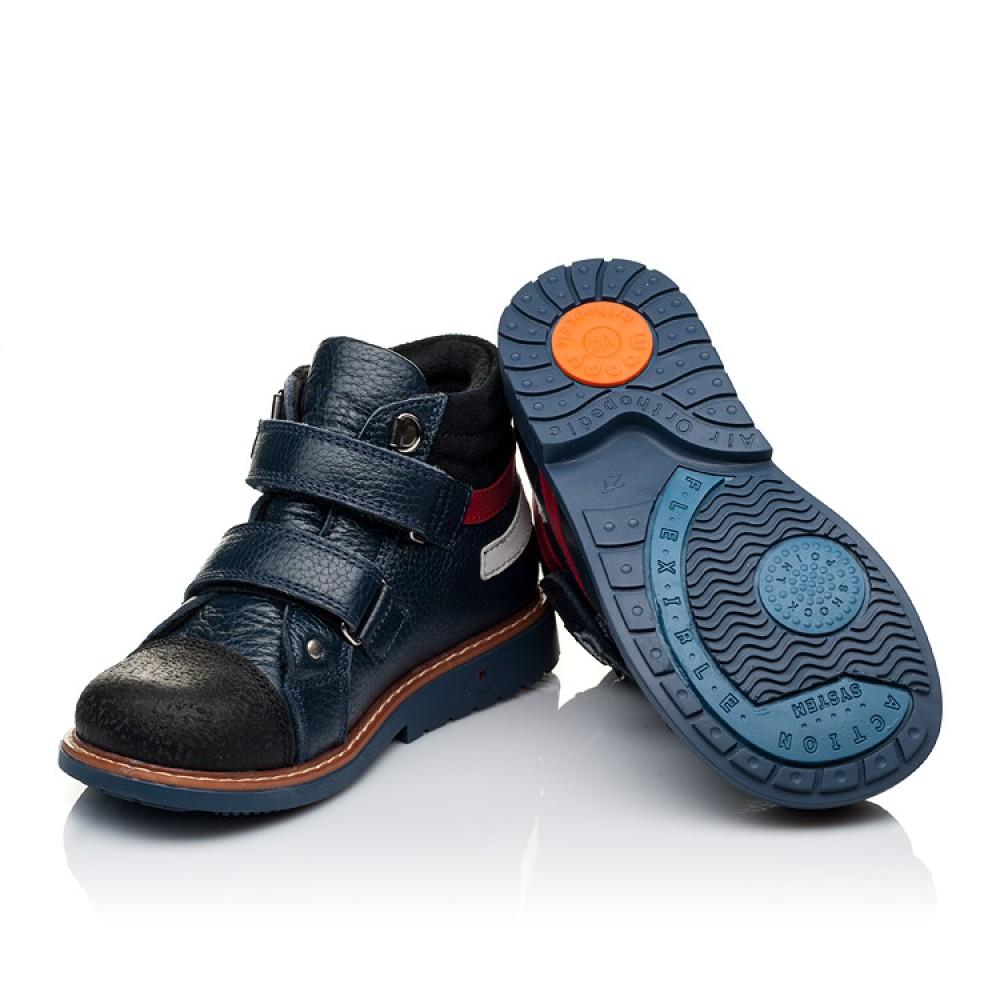 Детские демисезонные ботинки Woopy Orthopedic темно-синие для мальчиков натуральная кожа размер 18-30 (3339) Фото 2