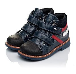 Детские демисезонные ботинки Woopy Orthopedic темно-синие для мальчиков натуральная кожа размер 18-18 (3339) Фото 3