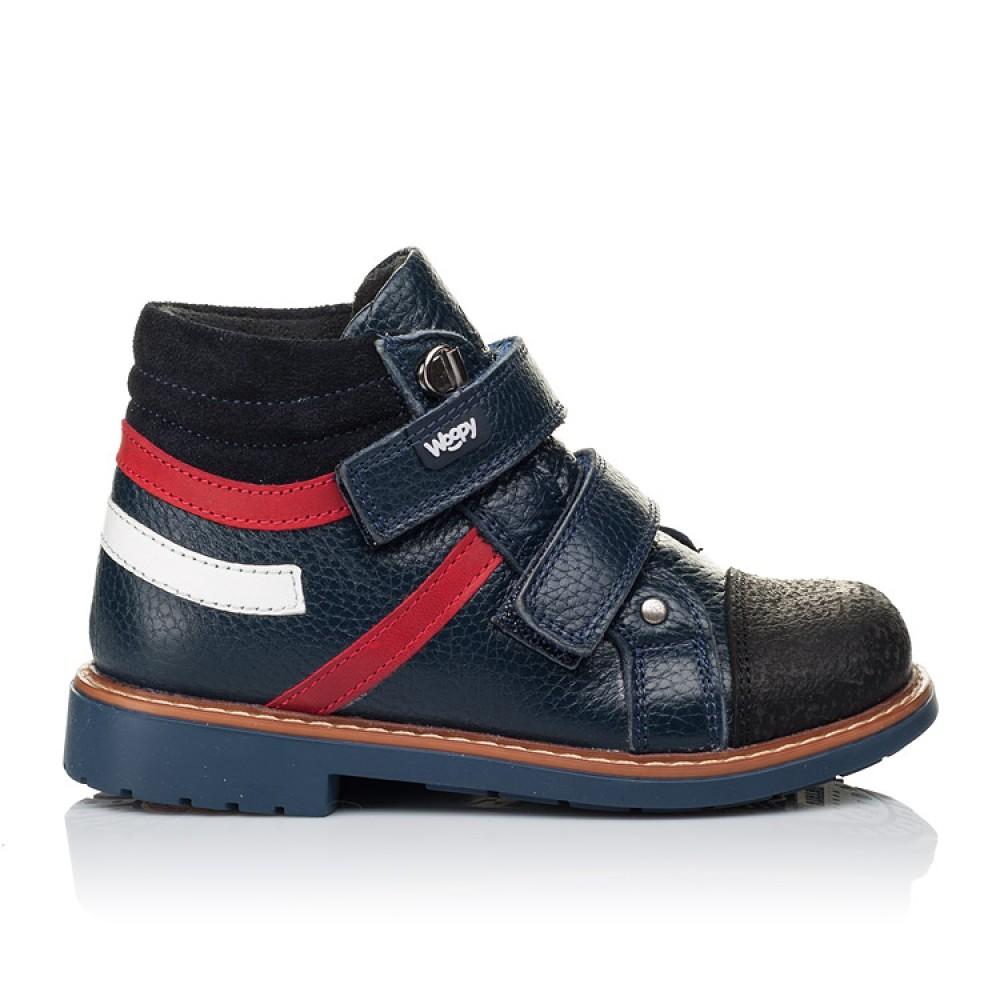 Детские демисезонные ботинки Woopy Orthopedic темно-синие для мальчиков натуральная кожа размер 18-30 (3339) Фото 4