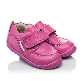 Детские мокасины Woopy Orthopedic розовые для девочек натуральная кожа размер 18-19 (3341) Фото 1