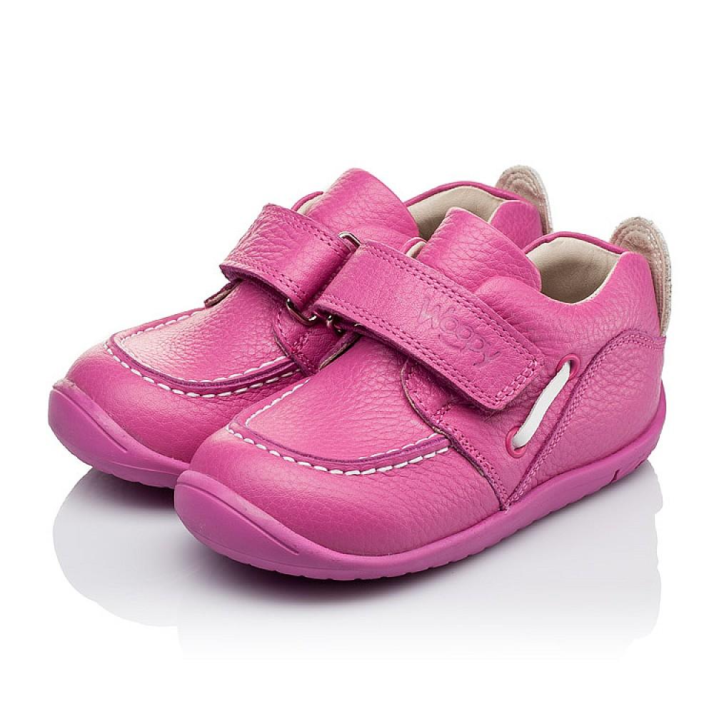 Детские мокасины Woopy Orthopedic розовые для девочек натуральная кожа размер 18-25 (3341) Фото 3