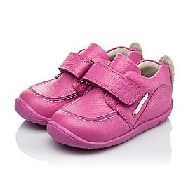 Детские мокасины Woopy Orthopedic розовые для девочек натуральная кожа размер 18-19 (3341) Фото 3