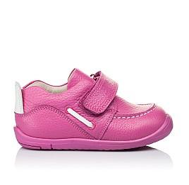 Детские мокасины Woopy Orthopedic розовые для девочек натуральная кожа размер 18-19 (3341) Фото 4