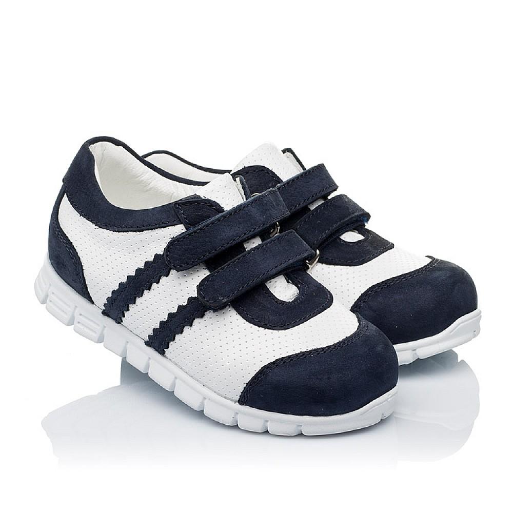 Детские кроссовки Woopy Orthopedic белые, темно-синие для девочек натуральная кожа и нубук размер 18-25 (3344) Фото 1