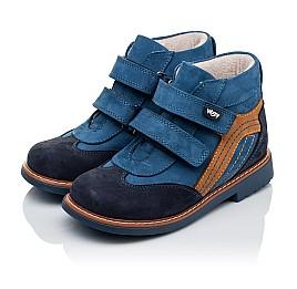 Ботинки Демисезонные ботинки 3346