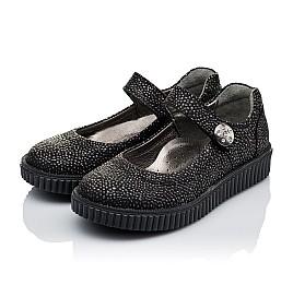 Детские туфли Woopy Orthopedic черные для девочек натуральный нубук размер 28-28 (3348) Фото 3