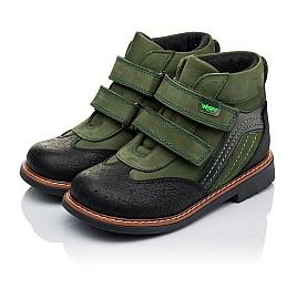 Ботинки Демисезонные ботинки  3355
