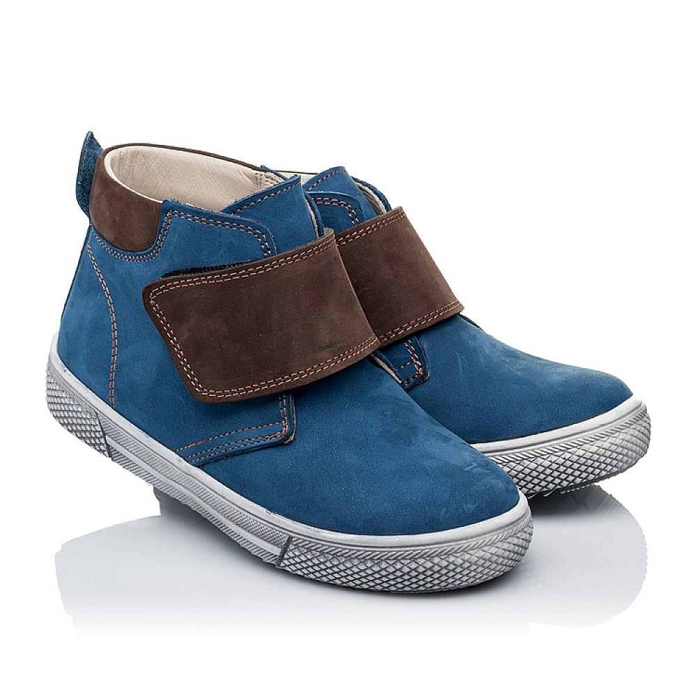 Детские демисезонные ботинки Woopy Orthopedic синие для мальчиков натуральный нубук размер 21-30 (3360) Фото 1