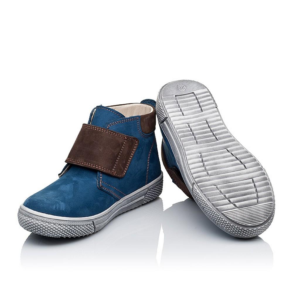 Детские демисезонные ботинки Woopy Orthopedic синие для мальчиков натуральный нубук размер 21-30 (3360) Фото 2