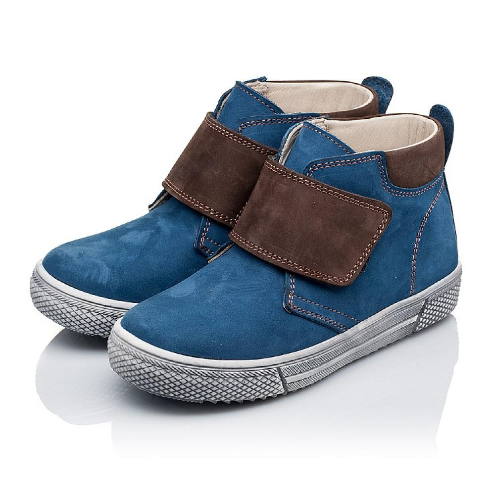Детские демисезонные ботинки Woopy Orthopedic синие для мальчиков натуральный нубук размер 21-30 (3360) Фото 3