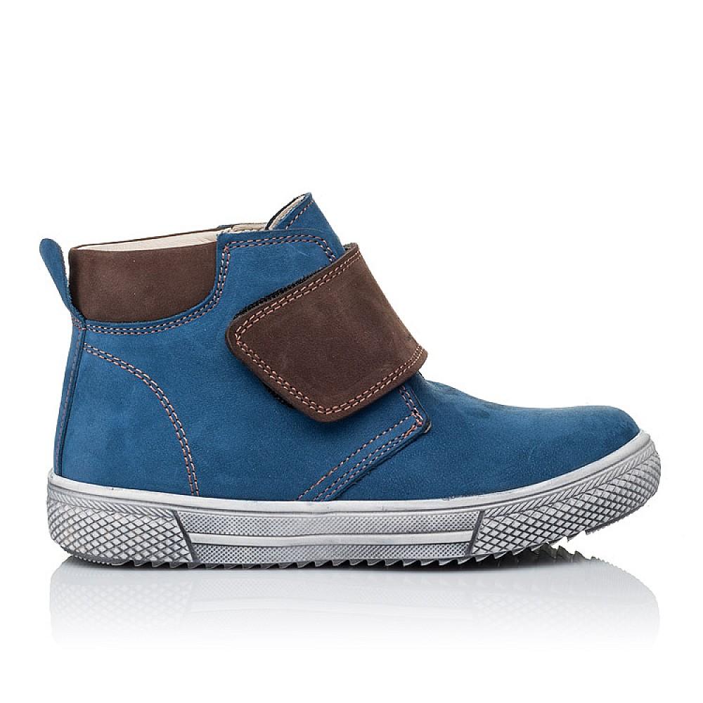Детские демисезонные ботинки Woopy Orthopedic синие для мальчиков натуральный нубук размер 21-30 (3360) Фото 4