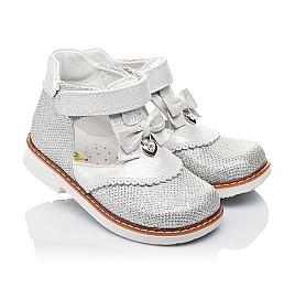 Детские туфлі ортопедичні Woopy Orthopedic серебряные для девочек современный искусственный материал размер - (3374) Фото 1