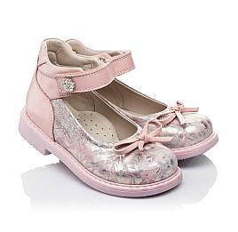 Детские туфлі ортопедичні Woopy Orthopedic пудровые для девочек  натуральная кожа размер - (3384) Фото 1