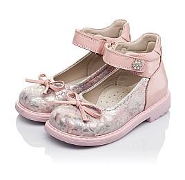 Детские туфлі ортопедичні Woopy Orthopedic пудровые для девочек  натуральная кожа размер - (3384) Фото 3