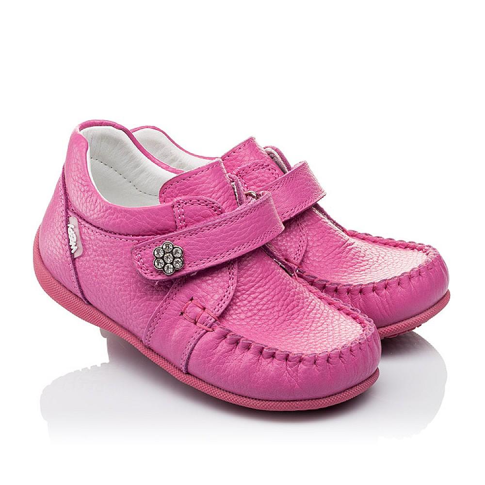 Детские мокасины Woopy Orthopedic розовые для девочек натуральная кожа размер 18-30 (3385) Фото 1