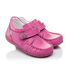 Детские мокасины Woopy Orthopedic розовые для девочек натуральная кожа размер 18-18 (3385) Фото 1