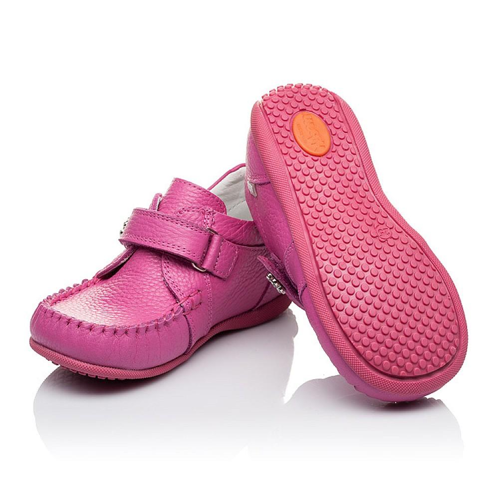 Детские мокасины Woopy Orthopedic розовые для девочек натуральная кожа размер 18-30 (3385) Фото 2
