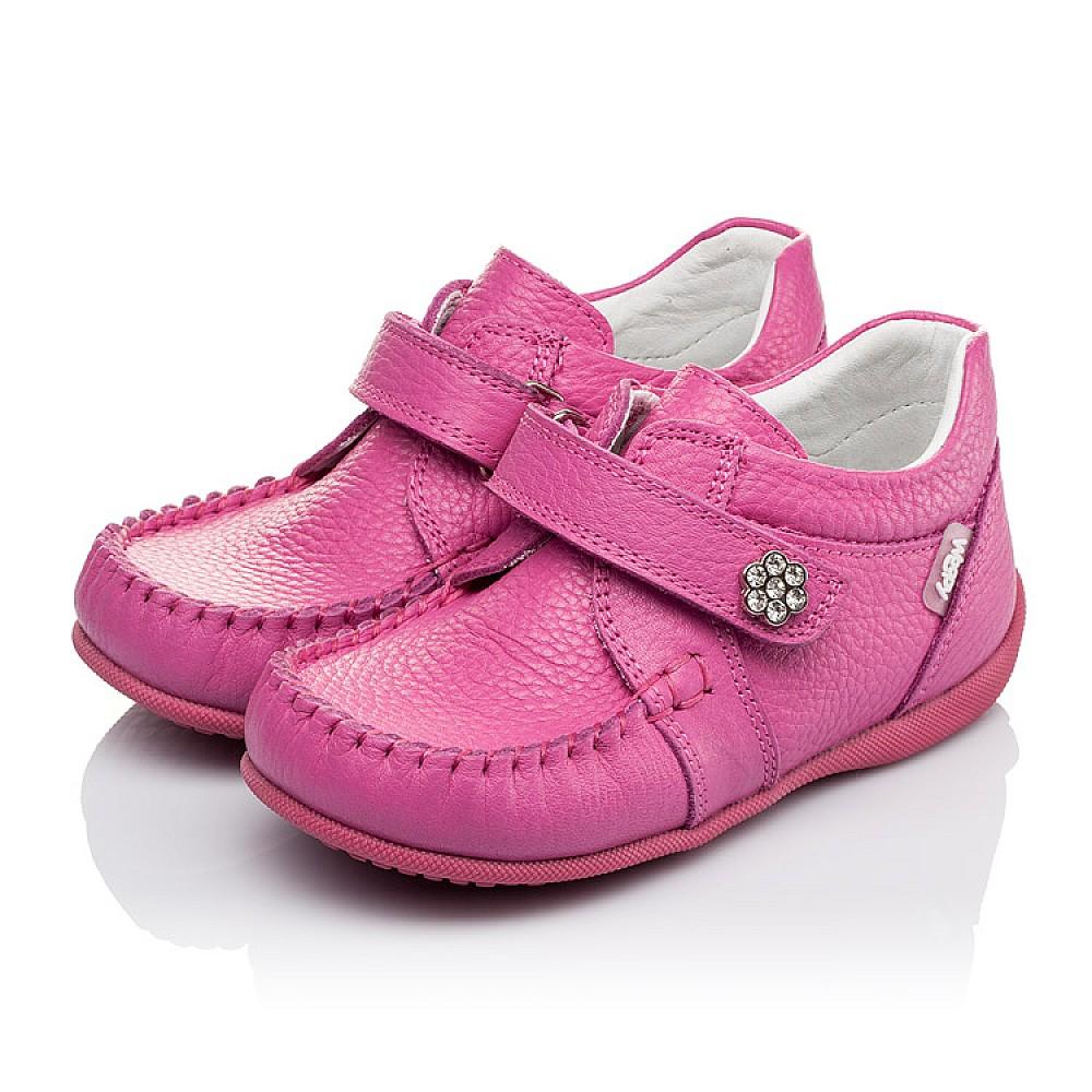 Детские мокасины Woopy Orthopedic розовые для девочек натуральная кожа размер 18-30 (3385) Фото 3