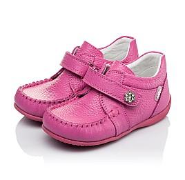 Детские мокасины Woopy Orthopedic розовые для девочек натуральная кожа размер 18-18 (3385) Фото 3
