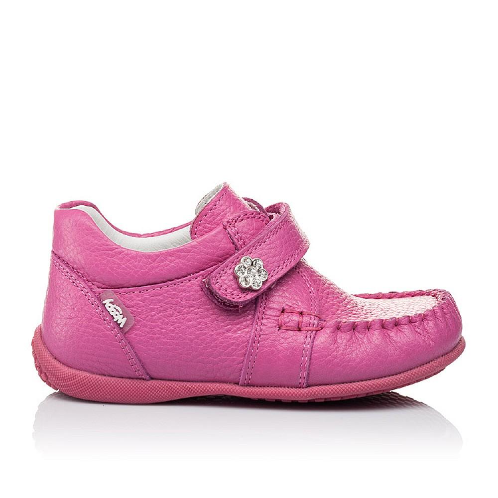 Детские мокасины Woopy Orthopedic розовые для девочек натуральная кожа размер 18-30 (3385) Фото 4
