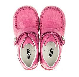 Детские мокасины Woopy Orthopedic розовые для девочек натуральная кожа размер 18-18 (3385) Фото 5