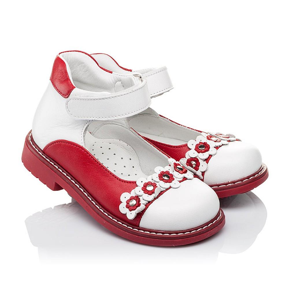 a7366f6a5 Детские Ортопедические туфли Woopy Orthopedic белые,красные (3389 ...