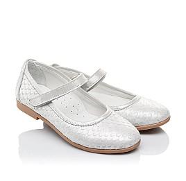 Детские туфлі Woopy Orthopedic серебряные для девочек  натуральная кожа размер - (3391) Фото 1